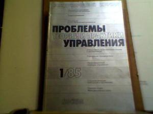 Image703